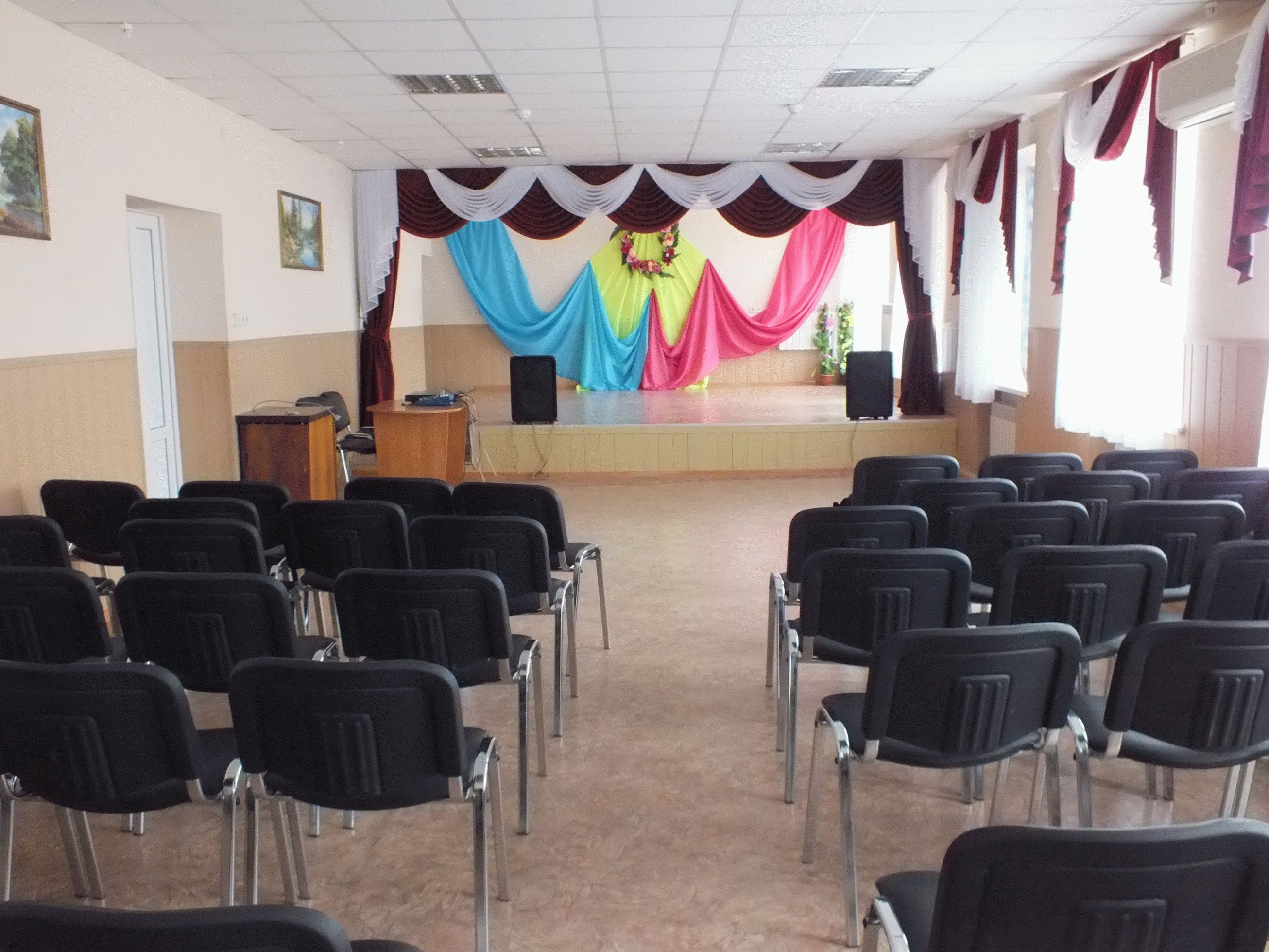Велика актова зала